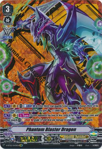 Phantom Blaster Dragon - V-BT02/001EN - SVR (Gold Hot Stamp)