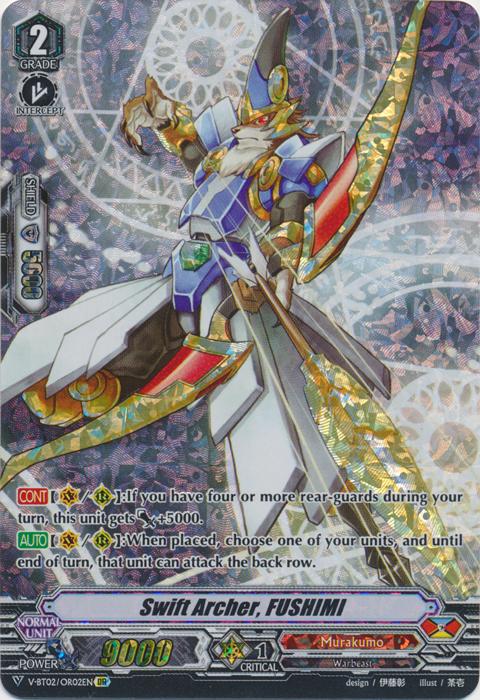 Swift Archer, FUSHIMI - V-BT02/OR02EN - OR