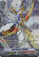 Swift Archer, FUSHIMI - V-BT02/OR02EN - OR