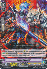 Cursed Lancer - V-BT02/026EN - R on Channel Fireball