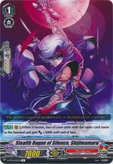 Stealth Rogue of Silence, Shijimamaru - V-BT02/053EN - C