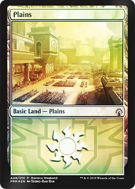 Plains - Boros (A08) - Foil Ravnica Weekend Promo