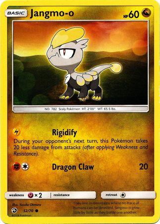 Kommo-o Dragon Majesty 54//70 Holo Rare