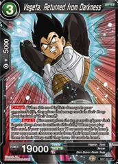 Vegeta, Returned from Darkness - SD7-03 - ST