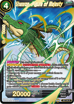Shenron, Figure of Majesty - SD7-04 - ST