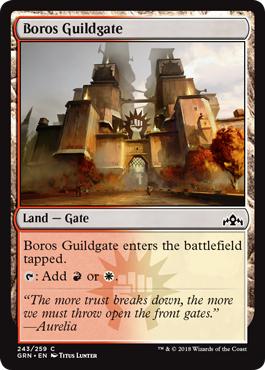 Boros Guildgate (243)