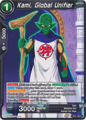 Kami, Global Unifier - BT5-108 - C