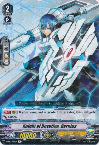 Knight of Devotion, Bergius - V-MB01/014EN - R