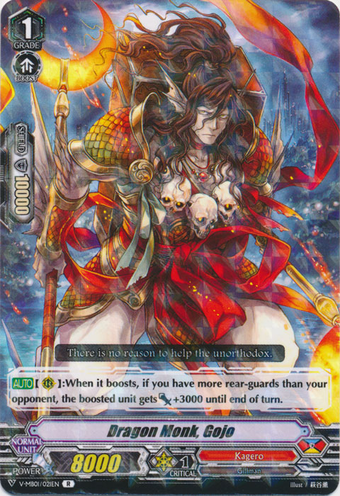 Dragon Monk, Gojo - V-MB01/021EN - R