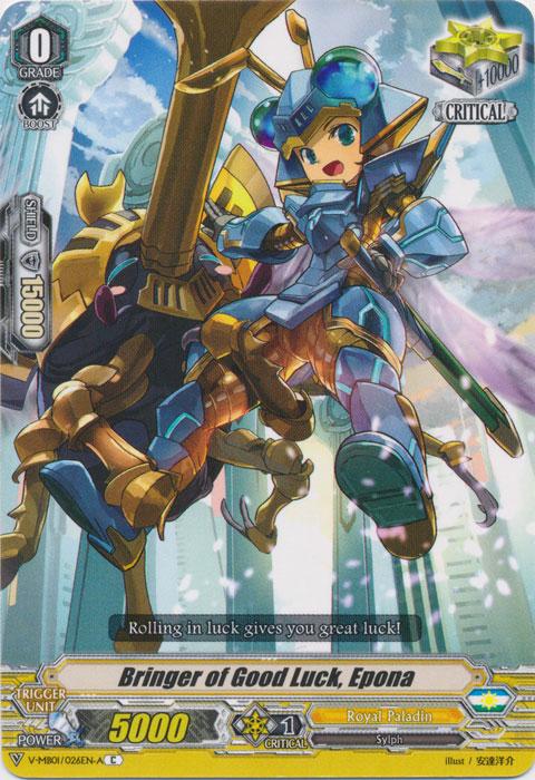 Bringer of Good Luck, Epona - V-MB01/026EN-A - C