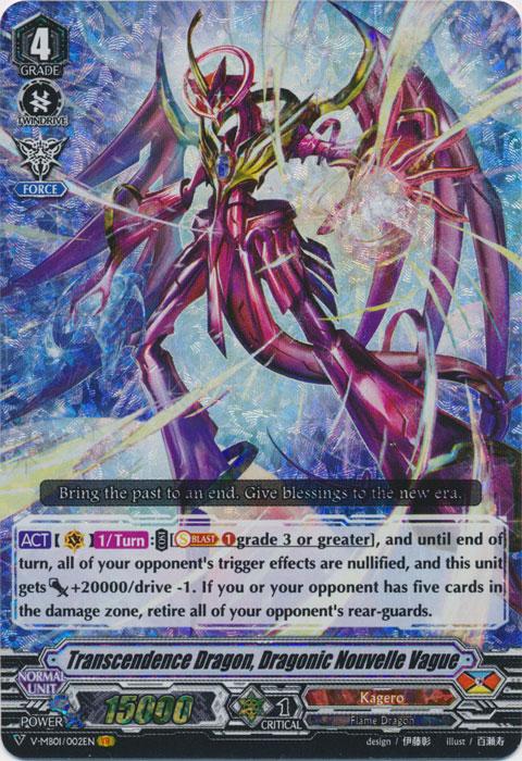 Transcendence Dragon, Dragonic Nouvelle Vague - V-MB01/002 - VR
