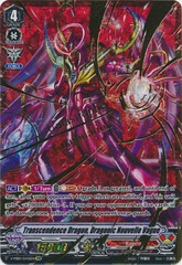 Transcendence Dragon, Dragonic Nouvelle Vague - V-MB01/SV02EN - SVR (Gold Hot Stamp)