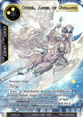 Ophiel, Angel of Guidance - NDR-001SEC - S