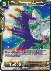 Kick Barrage Piccolo - BT5-084 - C