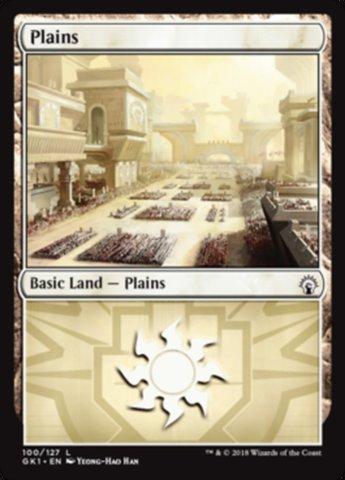 Plains (100)