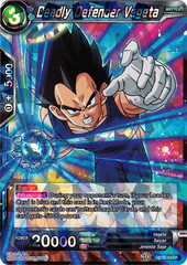 Deadly Defender Vegeta - BT5-034 - R