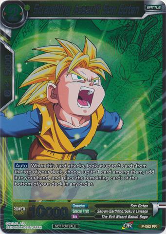 Scrambling Assault Son Goten (Event Pack 02 2018 Version) - P-062_PR -  Dragon Ball Super CCG Singles » Dragon Ball Super Promos - Carta Magica