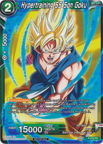 Hypertraining Ss Son Goku Non Foil P 079 Pr Dragon Ball