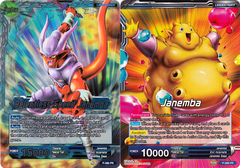 Janemba // Relentless Speed Janemba - P-086 - PR