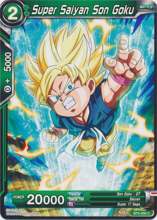 New /& Sealed Japanese Dragonball Z Series 2 DBZ 5 Card Pack Hero Collection