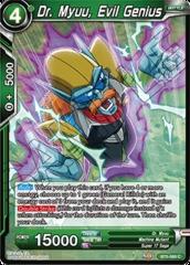 Dr. Myuu, Evil Genius - BT5-069 - C - Foil