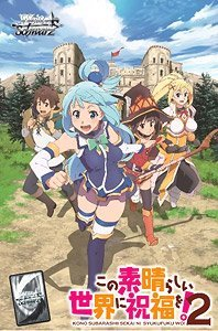 KONOSUBA -Gods Blessing on this wonderful world! 2- Booster Pack
