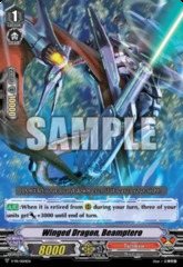 Winged Dragon, Beamptero - V-PR/0014EN - PR