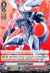 Crested Dragon - V-SD02/001EN - SD