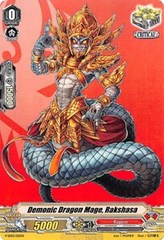 Demonic Dragon Mage, Rakshasa - V-SD02/012EN - SD