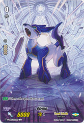 Glyme - V-MB01/025EN-B - C (Full Art - FOIL Finish)