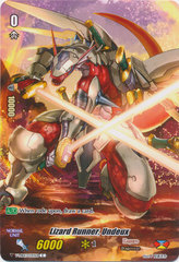 Lizard Runner, Undeux - V-MB01/032EN-B - C (Full Art - FOIL Finish)