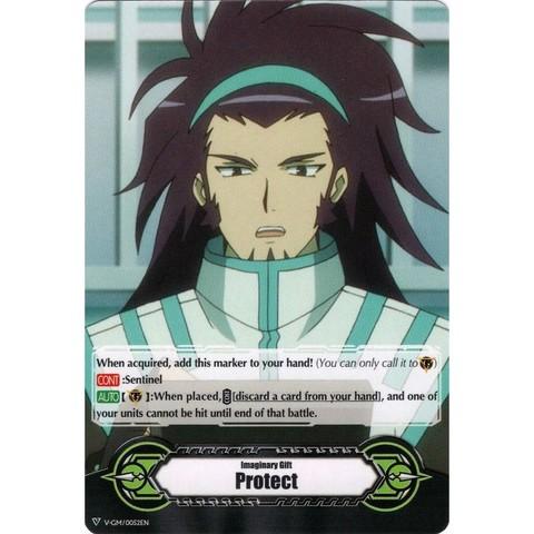 ▽ Imaginary Gift Marker - V-GM/0052EN [Protect] Tetsu Shinjou [V-MB01]