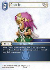 Oracle - 7-124C