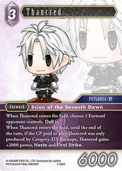 Thancred - 7-092C