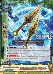 Deity Dragon Blade, Garkunai - S-BT02/0026 - R
