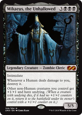 Phyrexian Tower x1 Magic the Gathering 1x Ultimate Masters mtg card