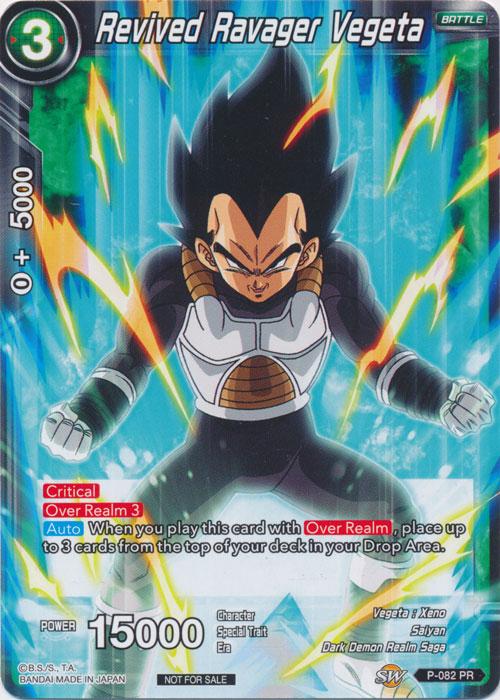 POWERFUL AS EVER FOIL MINT P-030 PR DRAGONBALL SUPER CARD GAME VEGETA