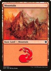 Mountain (66)