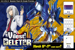 V Booster Set 04 - Vilest! Deletor SP