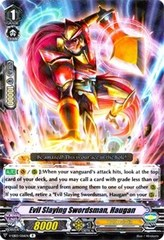 Evil Slaying Swordsman, Haugan - V-EB03/026 - R