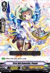 First Aid Celestial, Peniel - V-EB03/040 - C