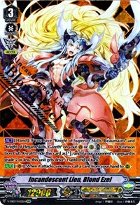 Incandescent Lion, Blond Ezel - V-EB03/002EN - SVR
