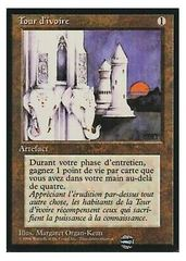 Ivory Tower - French