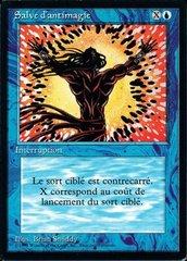 Spell Blast - French