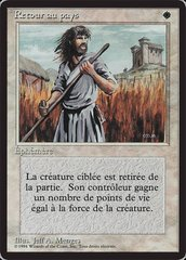 Swords to Plowshares - French