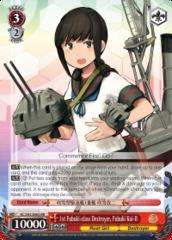 1st Fubuki-class Destroyer, Fubuki Kai-II - KC/S42-E060 - RR