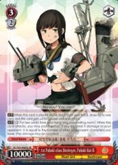 1st Fubuki-class Destroyer, Fubuki Kai-II - KC/S42-E060S - SR