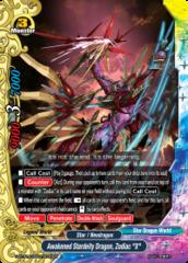 Awakened Stardeity Dragon, Zodiac