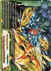 Deity Dragon Ninja Arts, Whirlwind Blades - S-SS02/0037EN - TD