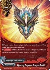 Fighting Emperor Dragon Shield - S-SS02/0014EN - TD